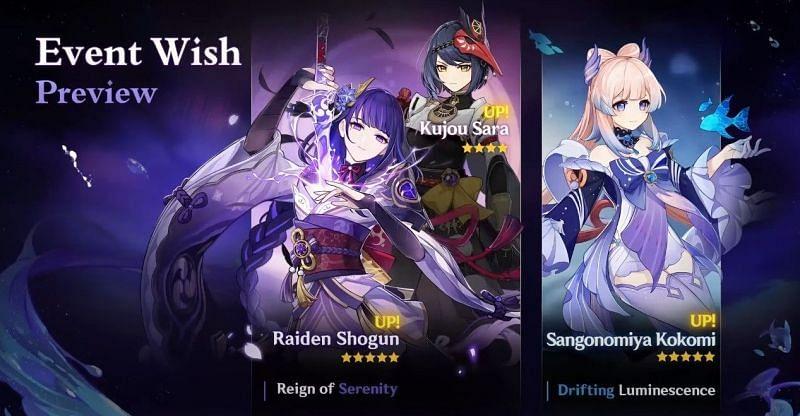 The two main banners for Genshin Impact 2.1 (Image via Genshin Impact)