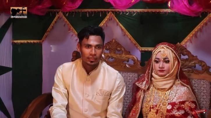 मुस्ताफ़िज़ुर रहमान और सामिया परवीन अपनी शादी के दौरान