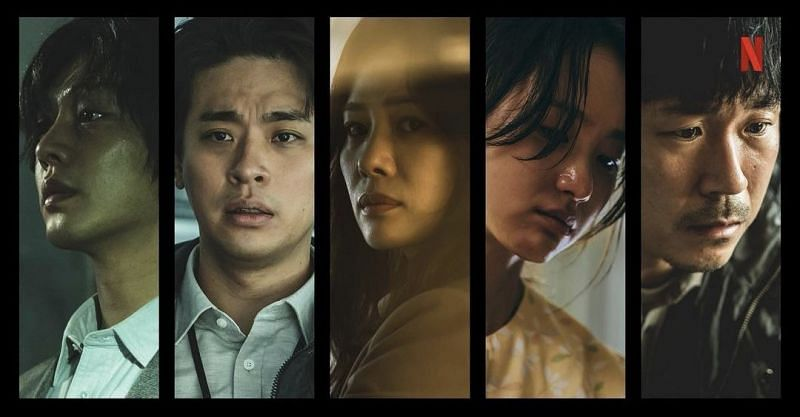 Hellbound: Release date, cast, plot, stills, teasers, and everything to  know about Yoo Ah-in's Netflix K-Drama based on webcomic