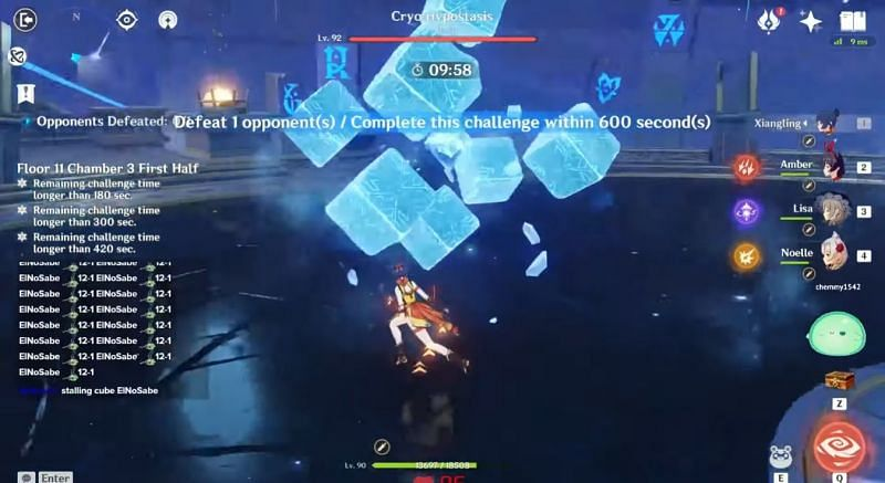 All characters' have their Elemental Burst ready (Image via Enviosity, YouTube)