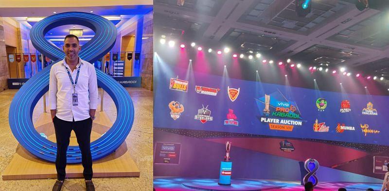Pro Kabaddi League, PKL ऑक्शन के पहले दिन 4 खिलाड़ियों को खरीदा गया