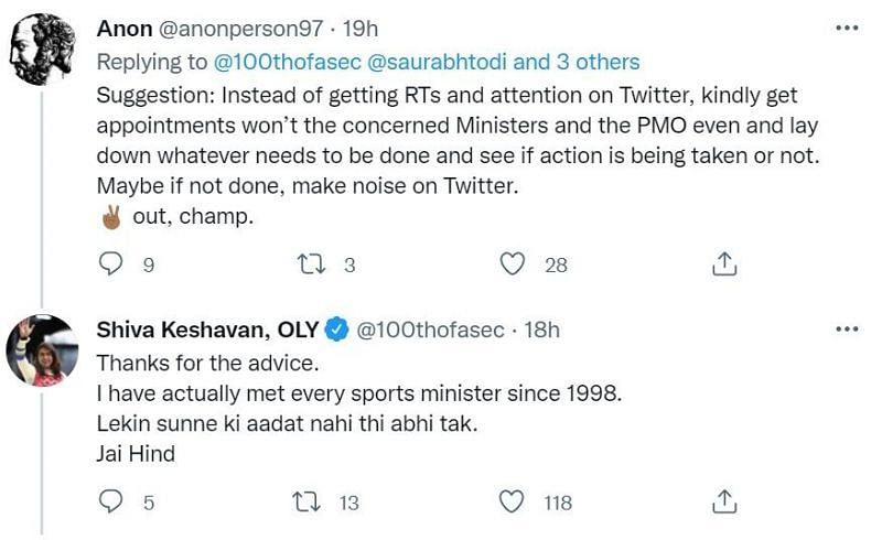 केशवन के ट्वीट के बाद लगातार सोशल मीडिया पर चर्चा चल रही है।