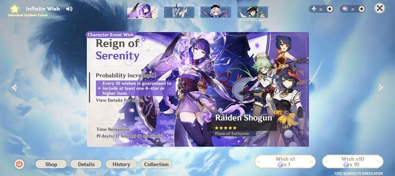 Raiden Shogun's banner in a Genshin Impact wish simulator (Image via miwoju)
