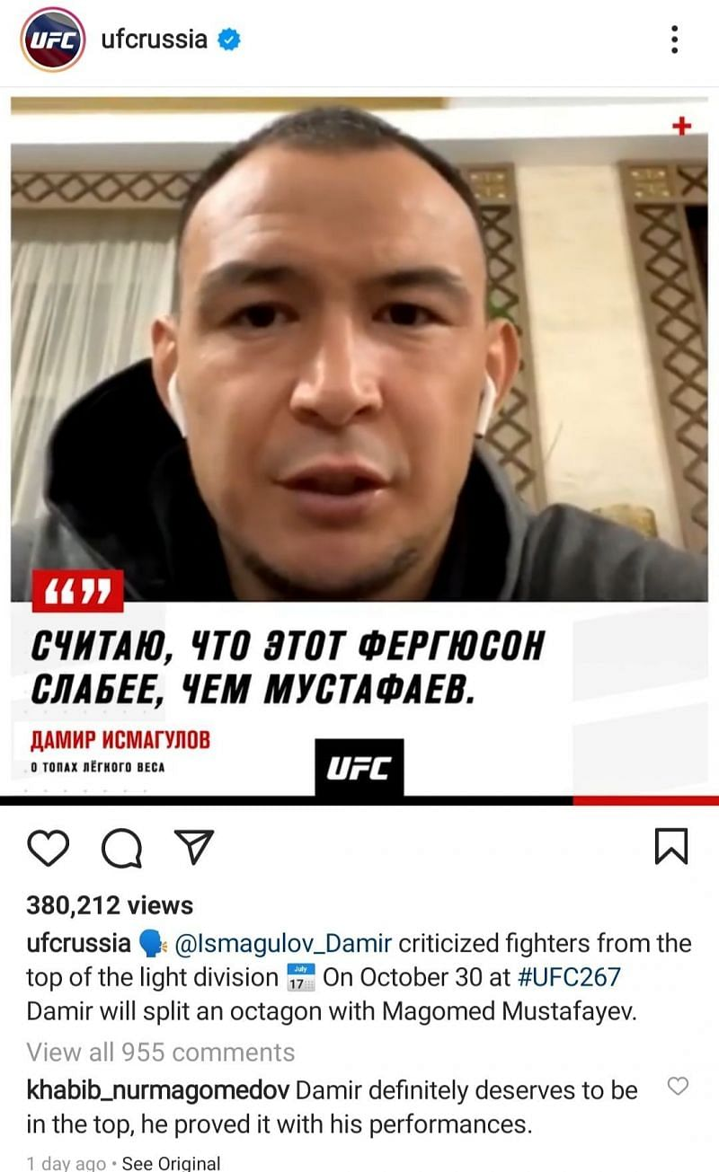 Khabib Nurmagomedov commented on the UFC Russia post about Damir Ismagulov's recent comments