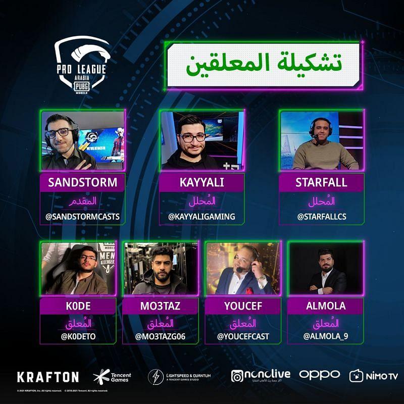 PMPL Season 2 Arabia casters (image via PUBG Mobile)