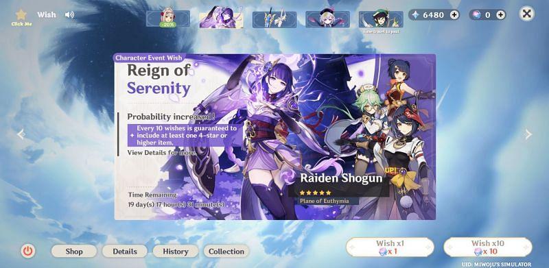 The Raiden Shogun banner in the Wish Simulator (Image via Genshin Impact Wish Simulator)