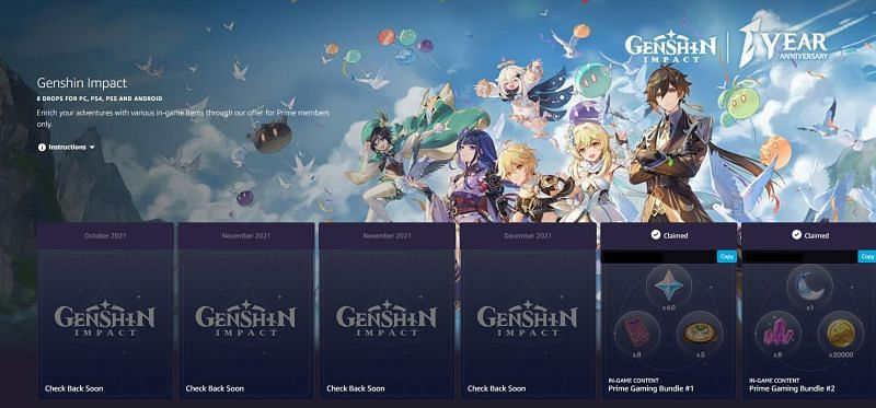 This page is where Genshin Impact players copy a code (Image via Prime Gaming)