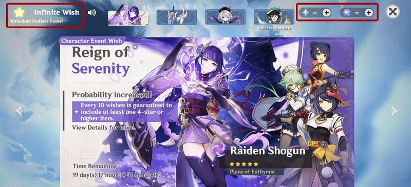 Unlimited fates feature on the wish simulator (Image via miwoju)