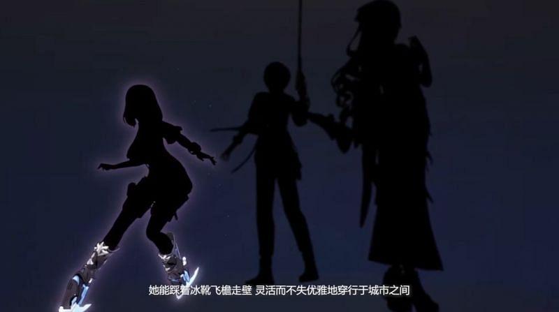 New playable team for Chapter 2 (Image via Honkai Impact 3rd)