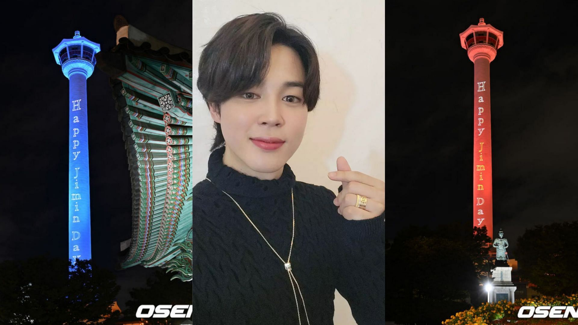 BTS' Jimin became the first person in the world to get a thematic projection show on Busan tower. (Image via Twitter)