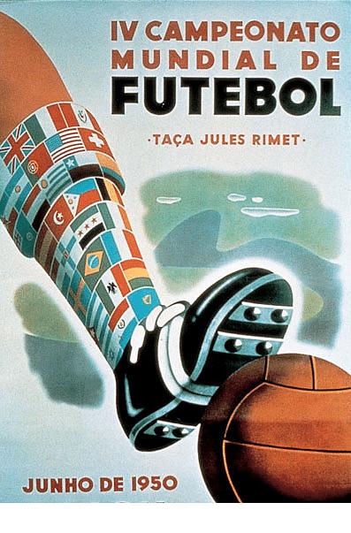 FIFA Logos: official logo of World Cup #4