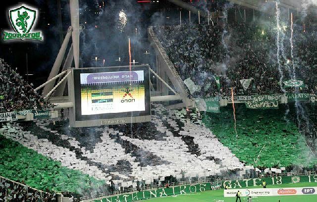 Panathinaikos fans.