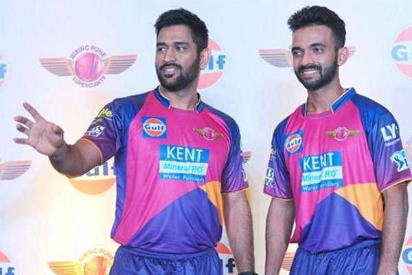 Dhoni and Rahane donning the RPS jersey