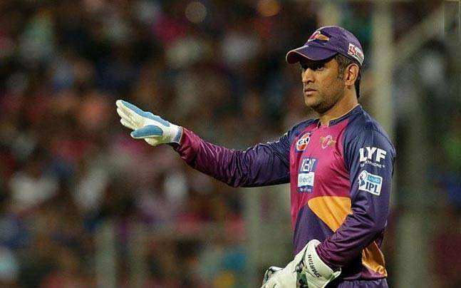Dhoni captained RPS in IPL 2016