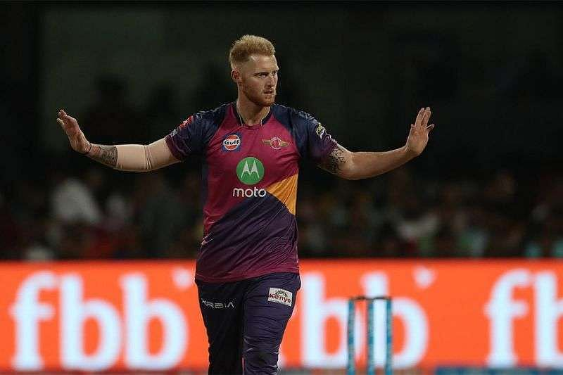 Ben Stokes was the Most Valuable Player in the 2017 IPL season